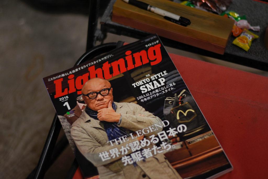 """Lightning magazine"""