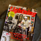 Lightning magazine vol.283