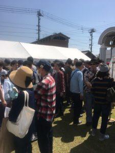 Inazuma Denim Festival
