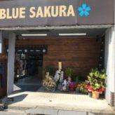 """BLUE SAKURA JEANS STREET shop"""