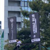 第4回 全日本BMXフリースタイル選手権