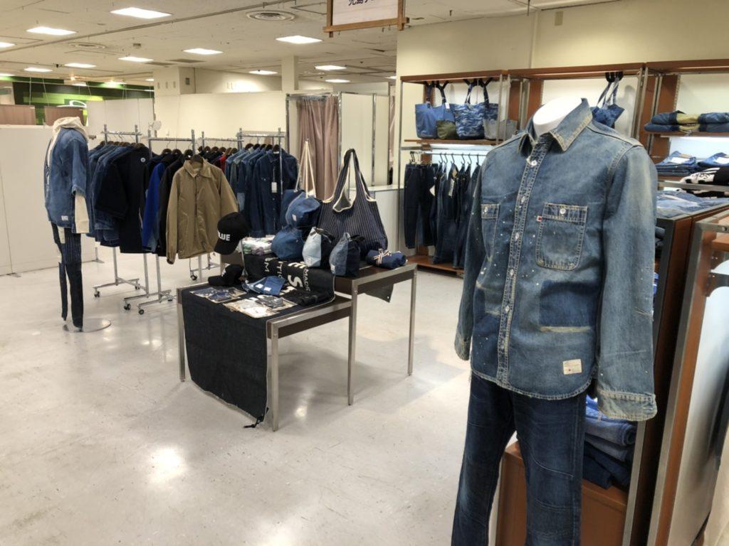 BLUE SAKURA in 札幌東急百貨店