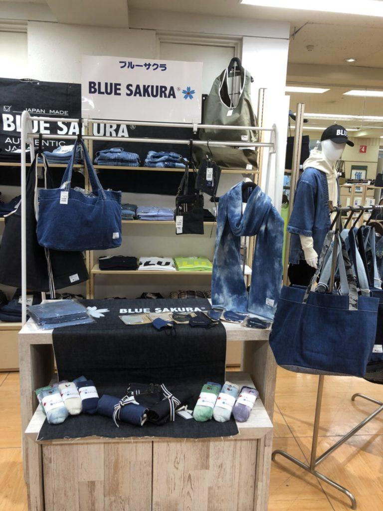 BLUE SAKURA in 丸広百貨店